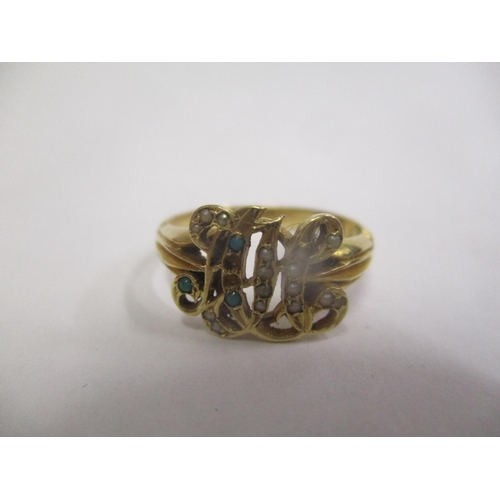 12 - An 18ct gold seed pearl and turquoise inset ring Location: CAB...