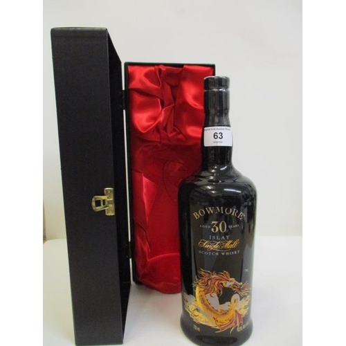 1 - A single bottle of Bowmore Seadragon single malt Scotch Whisky, aged 30 years  Location: CAB1...