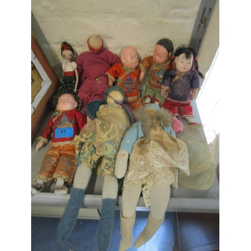 81 - A group of vintage dolls to include Chinese dolls Location: RAM...