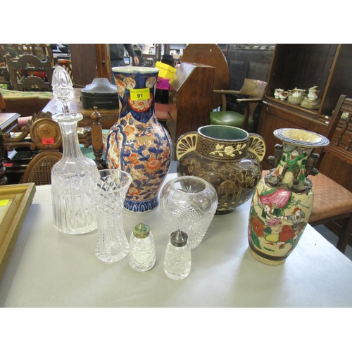 91 - A mixed lot of ceramics and glassware to include a Meiji Japanese Imari coloured vase, Chinese warri...