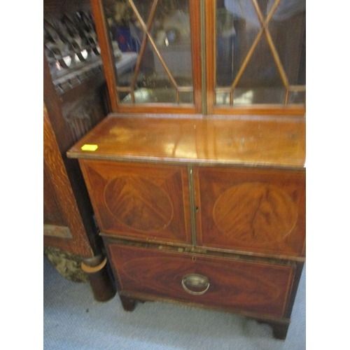 394 - Edwardian inlaid mahogany bookcase/side cabinet with twin astrigal glazed doors, twin cupboards abov...