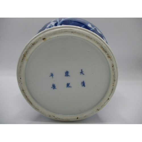 1 - A late 19th century Chinese blue and white ginger jar of waisted form, with a domed cover, decorated...