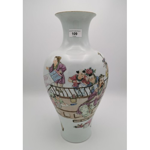 109 - A Chinese 20th century porcelain baluster vase, decorated with polychrome enamels depicting children...