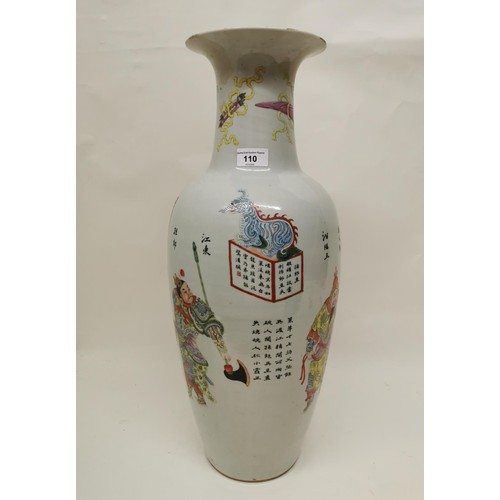 110 - A large Chinese Qing Dynasty porcelain baluster vase, decorated with famille rose enamels depicting ...