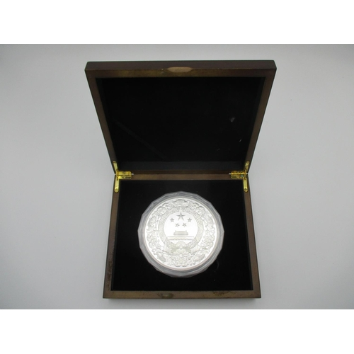 105 - This lots has been withdrawn   A Jin Quan Wang Fu silver coin 20/8 1000 grams boxed Location: CAB...