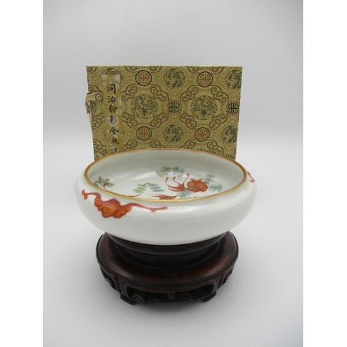 33 - A 20th century Chinese brush washer, the interior decorated with five gold-fish, plants and three ba...