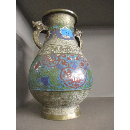 21 - An Oriental Cloisonne twin handled vase 30cm high Location: RWB...