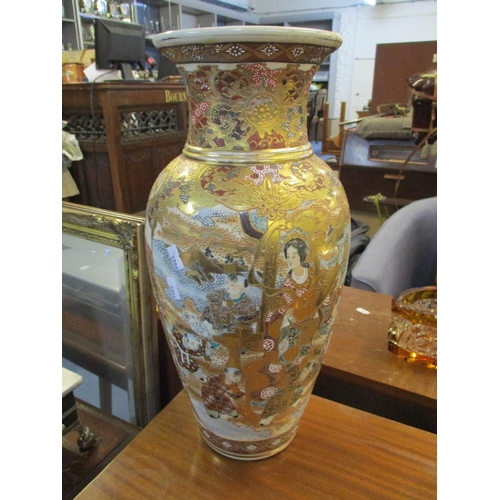 134 - A 20th century Japanese Satsuma vase, A/F, 44cm high Location: 7:1...