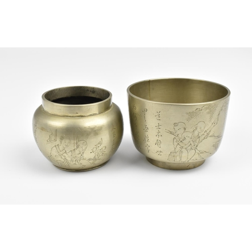 16 - A Chinese Republic period paktong bowl and jar, both etched with calligraphy verse flanked with wome...