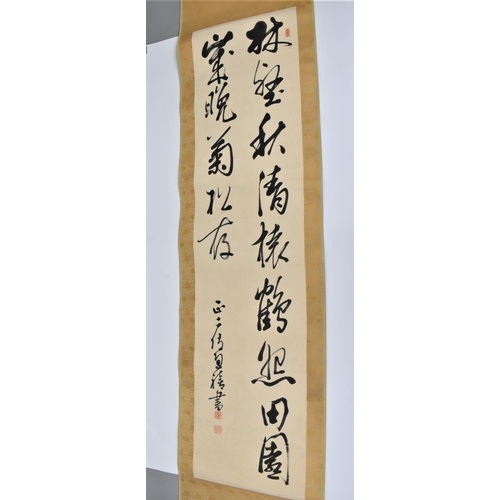 53 - A long Chinese hand painted ink calligraphy scroll, paper laid on silk, with three red seal marks, h...