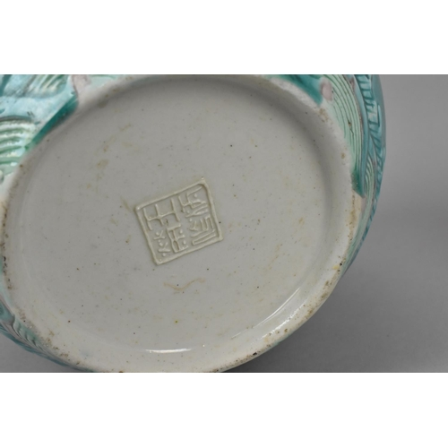 60 - Am early 20th century Chinese porcelain Wang Bing Rong ginger jar, with turquoise glaze and relief f...