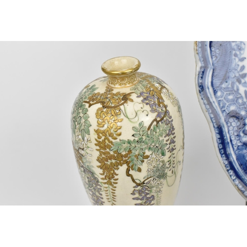 69 - A small collection of Chinese and Japanese porcelain, to include a 19th century blue and white plate...