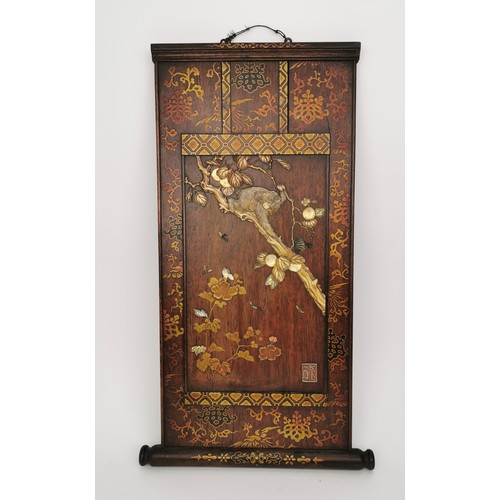 77 - A Japanese Meiji period shibayama inlaid lacquer wall hanging depicting a carved ivory inlaid monkey...