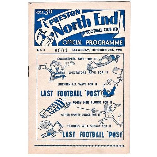 36 - Preston North End v Chelsea 1960 October 29th League team change in pen...