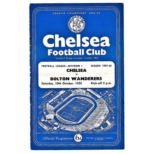 5 - Chelsea v Bolton Wanderers 1959 October 10th League horizontal crease...