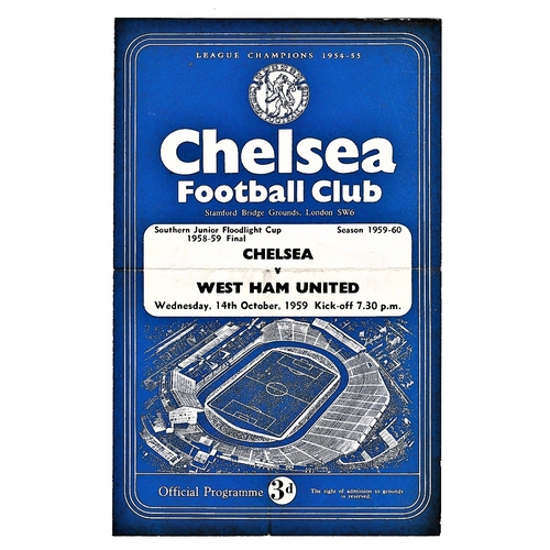 6 - Chelsea v West Ham United 1959 October 14th Southern Junior Floodlight Cup 1958-59 Final horizontal ...