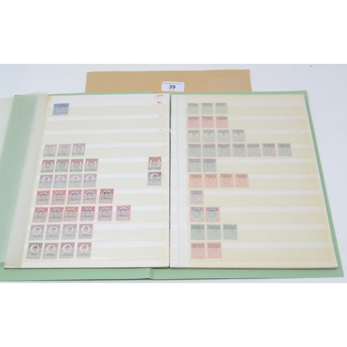 39 - A collection of GB overprints, British Levant and Morocco Agencies unused duplicated dealers accumul...