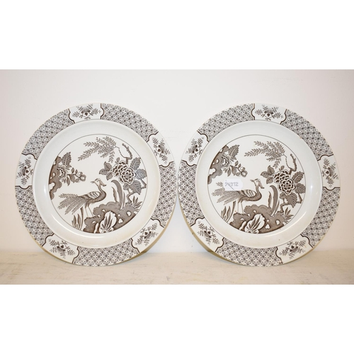 451 - A quantity of Wood & Sons blue Yuan pattern dinner and teawares, two similar brown Yuan plates, a Jo...