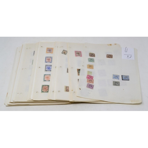 7 - A collection of Sudan stamps, 1897-1990, an extensive collection mounted on pages with many complete...
