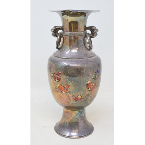 47 - An oriental silver coloured metal vase, with enamel decoration, having a presentation inscription da...