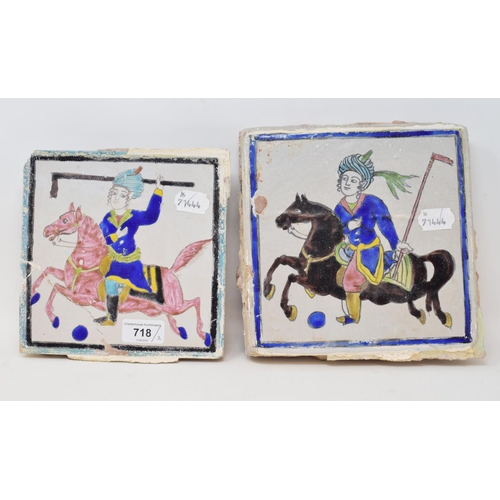 718 - A 19th century Qajar tile, of square form, painted a polo player in cobalt, manganese and yellow, 20...