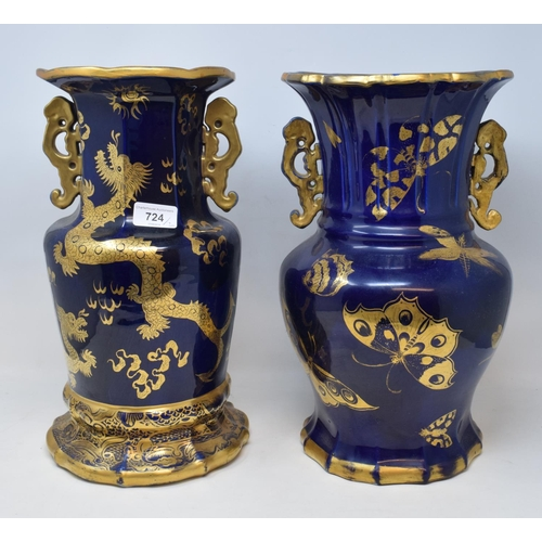 724 - A Mason's Ironstone two handled vase, of baluster form, with gilt butterfly and insect decoration on...