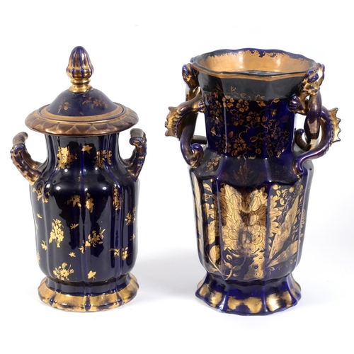 735 - A Mason's Ironstone two handle vase and cover, of shaped form, with gilt floral and foliate decorati...