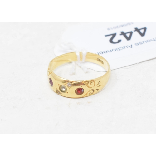 442 - An 18ct gold, diamond and garnet ring, approx. ring size Q, approx. 3.8 g (all in)...