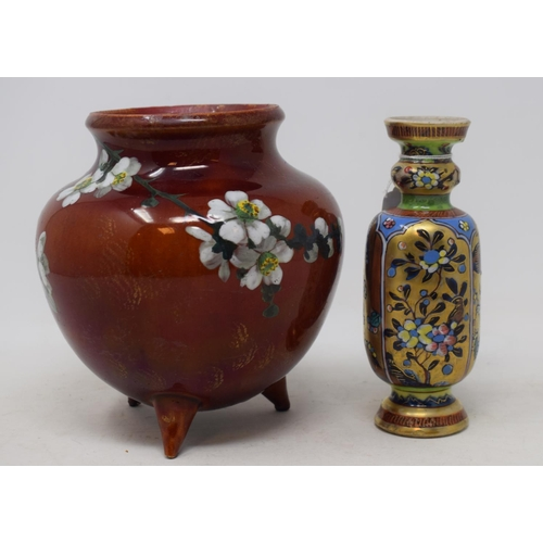 597 - A Japanese pottery vase, decorated flower blossom, 15 cm high, and another vase (2)...