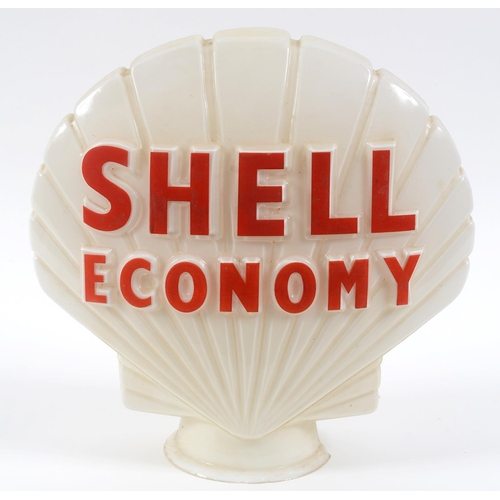 680 - A glass petrol pump globe, SHELL ECONOMY, 43 cm high...