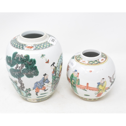 559 - A Chinese porcelain famille verte jar, decorated figures and animals, 19 cm high, and another (2)...