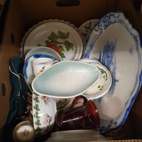 538 - A Royal Worcester part dinner service, and various other ceramics (2 boxes)