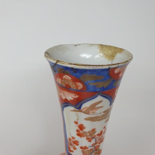 553 - A Japanese Imari bottle vase, and other ceramics (box)