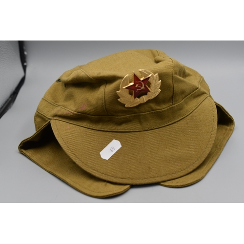 69 - Cold War Russian Army Cap with Badge Dated 1987. Size 56...