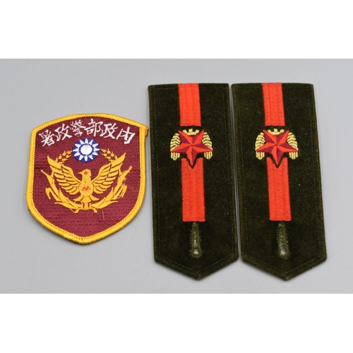 33 - Pair of Chinese Military Epaulettes plus a Chinese embroidered Cloth Badge...