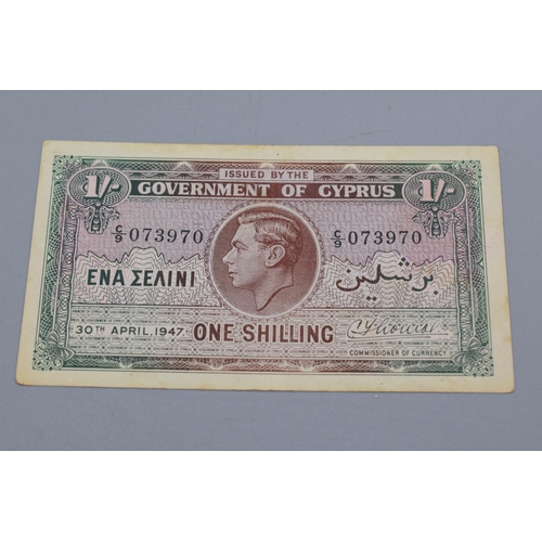 11 - Government of Cyprus 1947 One Shilling Bank Note...