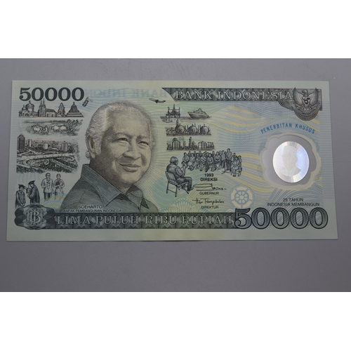 Bank of Indonesia 50000 Note (Dated 1993)