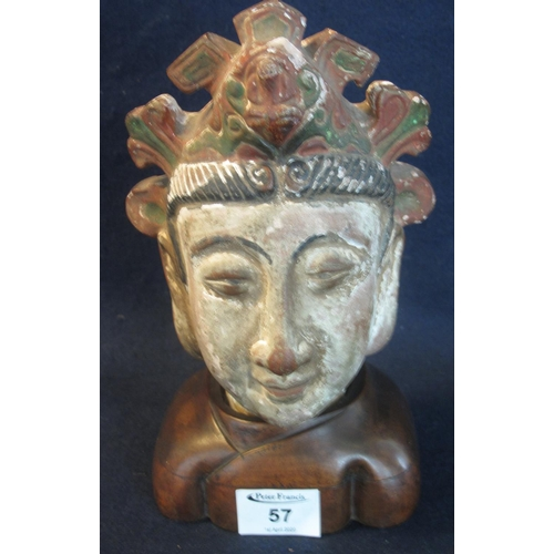 57 - Asian carved wooden gesso and polychrome decorated figural bust, probably Thai, on wooden base.  (B....