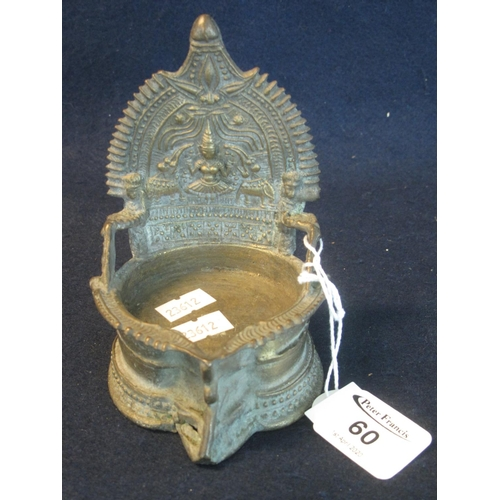 60 - Unusual cast bronze Buddhistic water vessel, probably for altar use.  (B.P. 24% incl. VAT)...