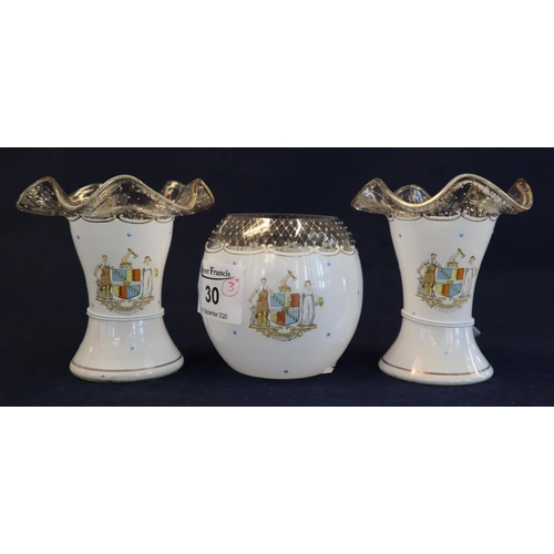 30 - Pair of late 19th/early 20th Century frilled glass waisted vases, together with a matching globular ...