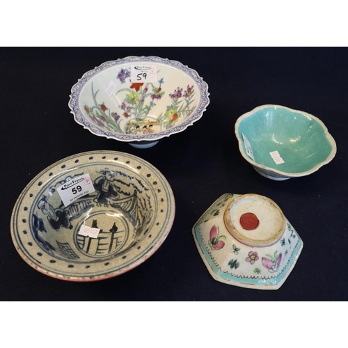 59 - 4 Chinese porcelain items comprising of a modern famille rose pedestal bowl with character marks to ...