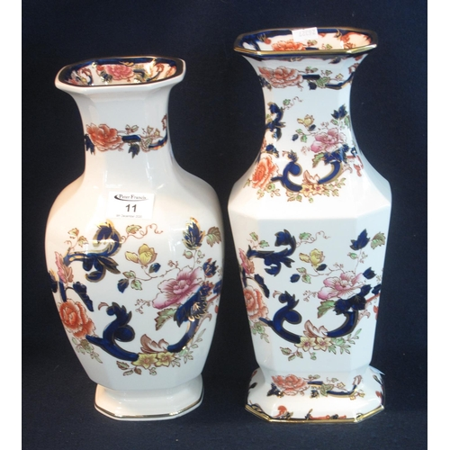 11 - Two Mason's Ironstone china Mandalay pattern baluster shaped vase with printed and gilded foliate de...