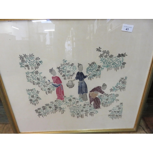 41 - Three Framed Eastern Pictures