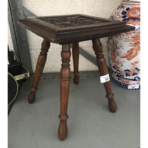 33 - Small ornate stool