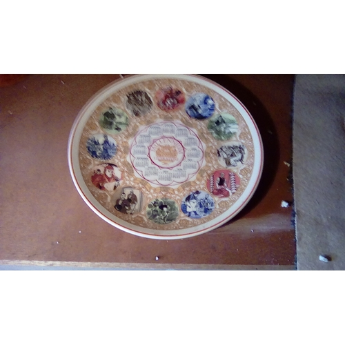 40 - Royal Doulton Hand Painted 1930s Serving Dish & w/wood millenium plate...