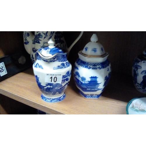 10 - 2 Pcs Of Ringtones Oriental Lidded Jugs...