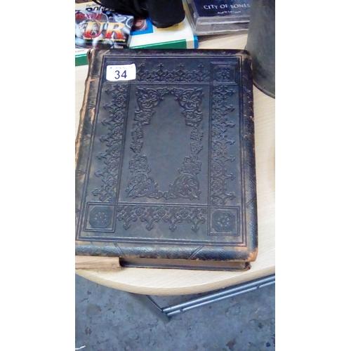 34 - Antique Bound Bible...