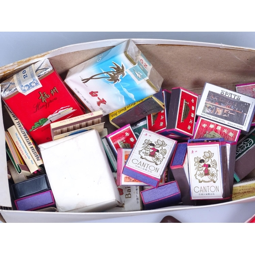 31 - Cigar cases, Vintage cigarettes and matchbooks...