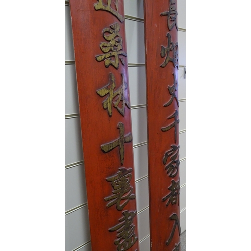 12 - A pair of large scale Chinese relief carved and painted wood bow-front hanging street signs, with ba...