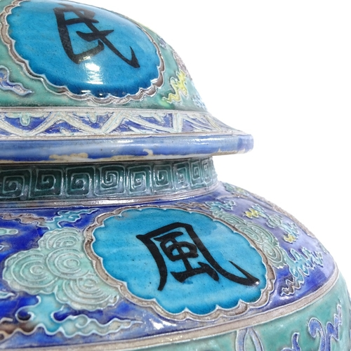 22 - A Chinese porcelain fahua baluster jar and cover, allover relief moulded and painted decoration with...